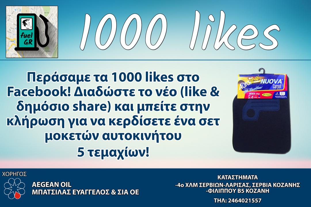 facebook 1000 likes