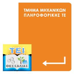 dep-logo-256